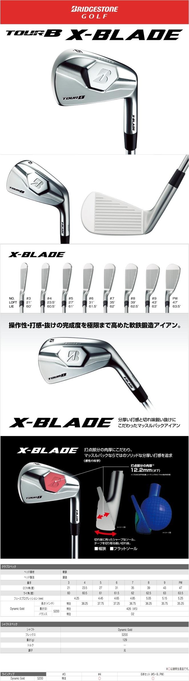Bridgestone Tour B X-Blade Iron
