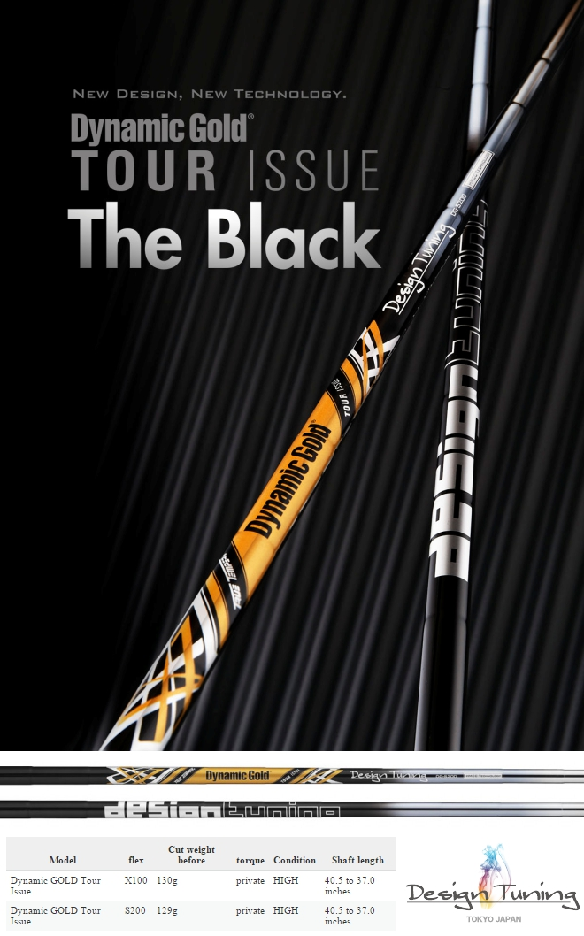 Design Tuning Dynamic Gold Tour Issue The Black Iron Shaft