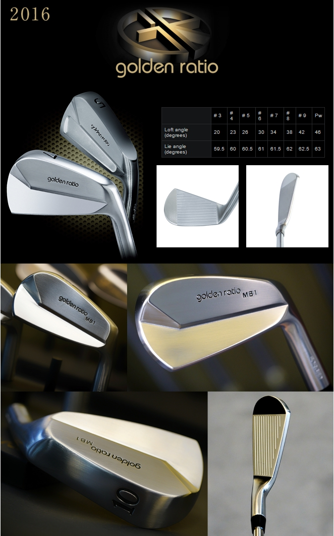 Golden Ratio MB1 Iron