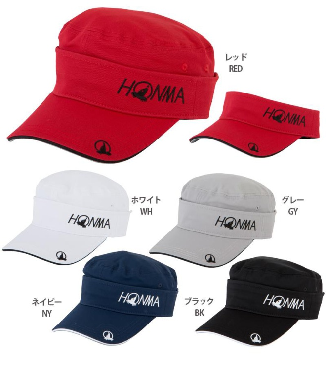 Honma 691-317625 2-Way Work Cap