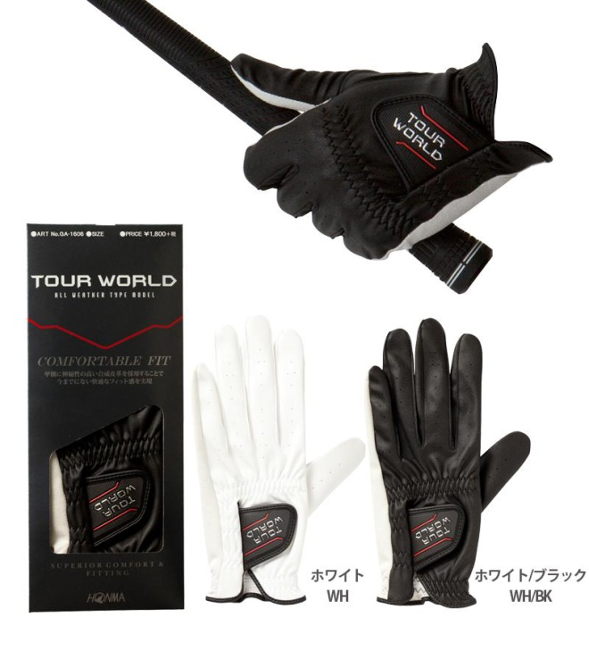 Honma GA-1606 Glove