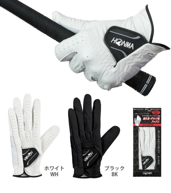 Honma GA-3405 Glove