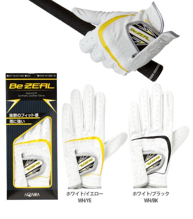 Honma GC-1605 Bezeal Glove
