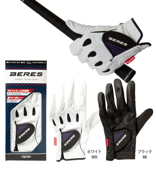 Honma GC-1607 Beres Glove