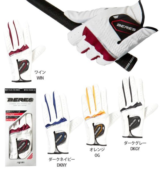 Honma GL-1603 Beres Glove