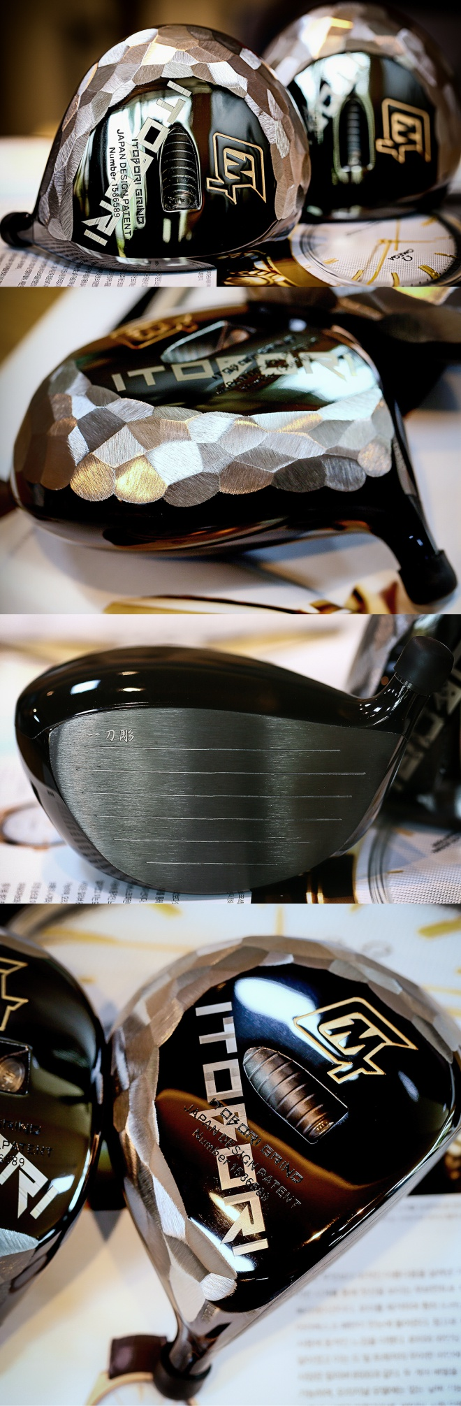 Itobori Black Limited Driver
