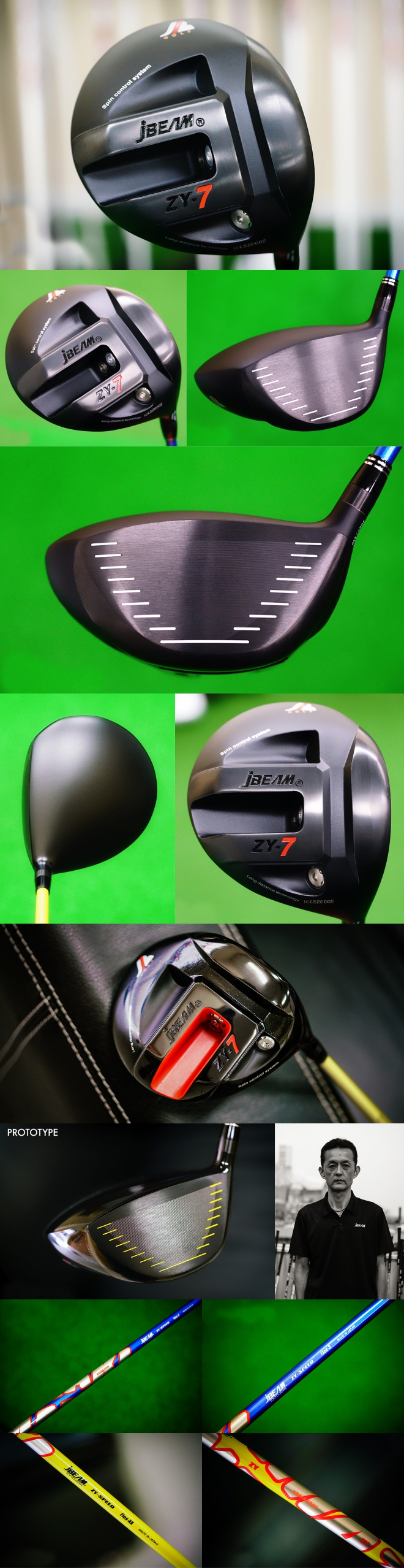 jBeam ZY-7 Driver
