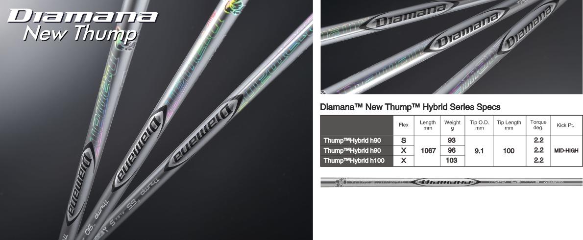 Mitsubishi Rayon Diamana New Thump Hybrid Shaft