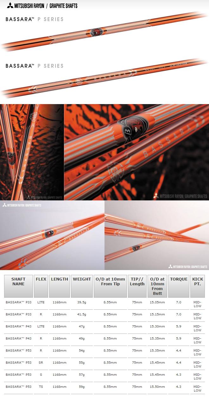 Mitsubishi Rayon Bassara P Series Driver Shaft