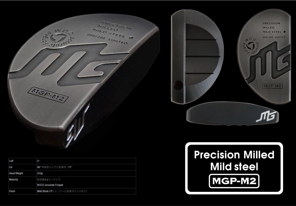 Miura Giken MGP-M3 Mallet Putter