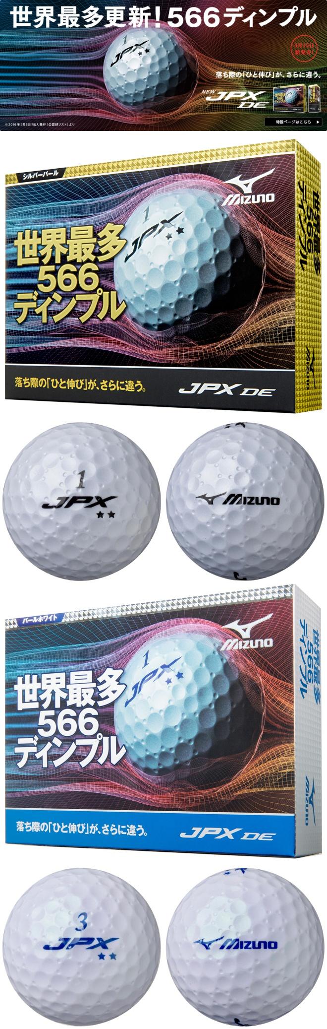 Mizuno JPX DE Ball