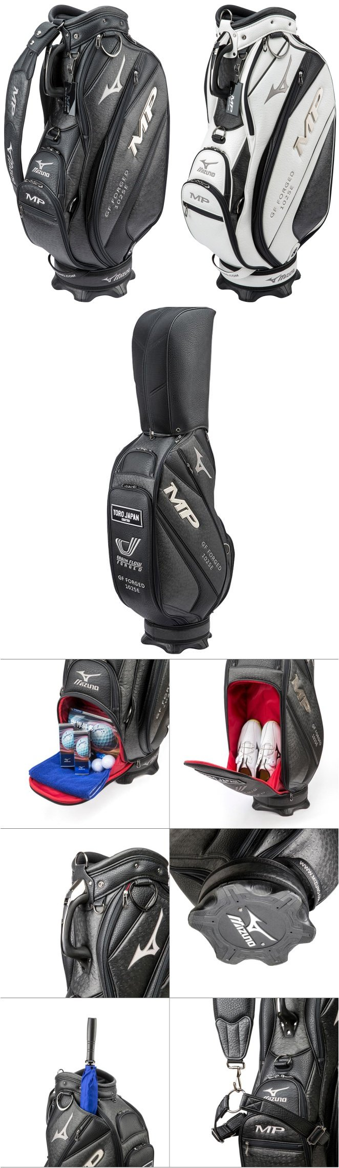 Mizuno 2016 MP GF Forged 1025E Tour Style Limited Caddy Bag