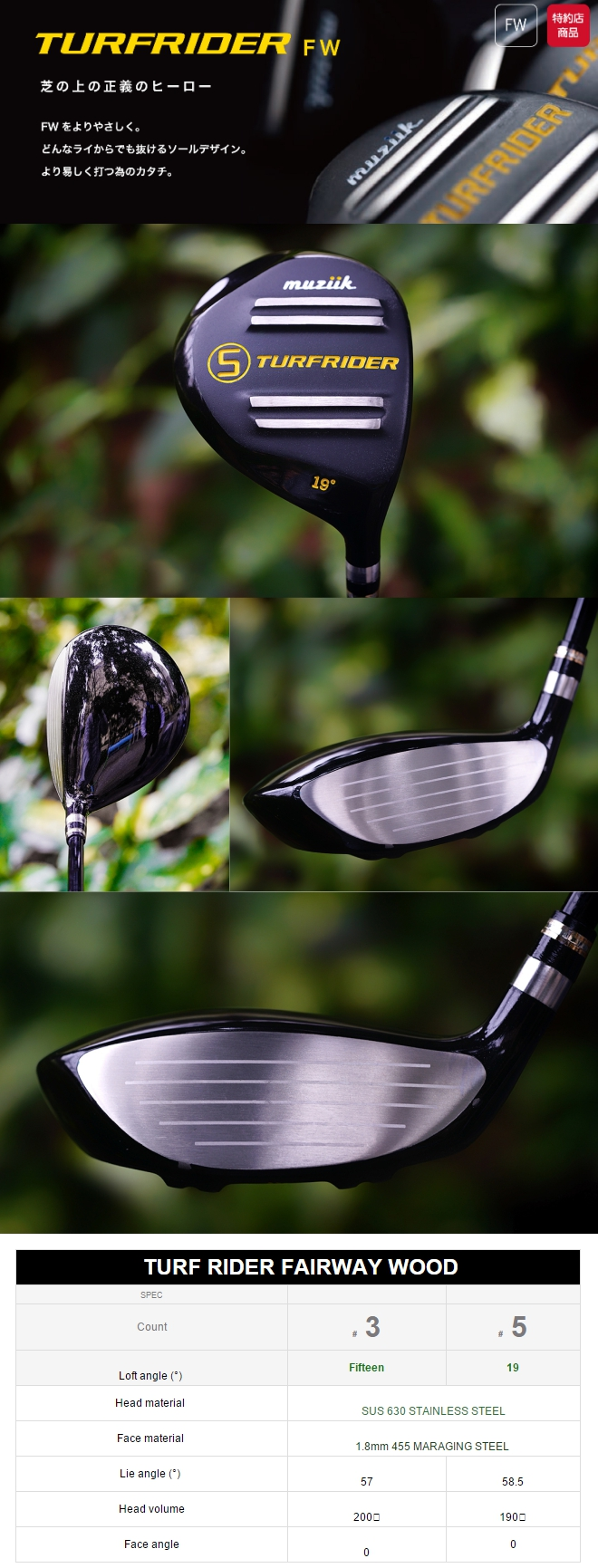 Muziik Turfrider Fairway Wood
