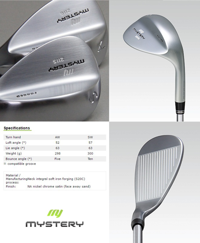 Mystery 211S Wedge