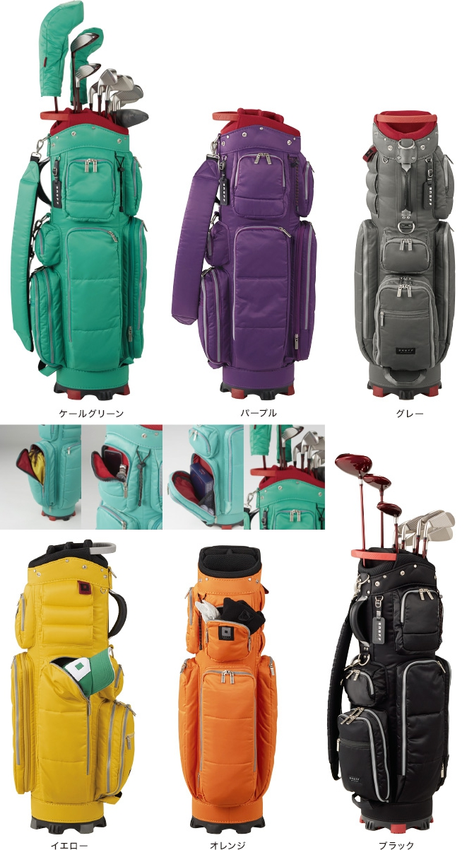ONOFF 2016 Caddy Bag OB0416