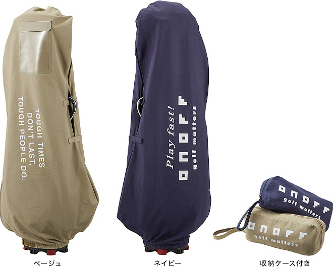 ONOFF Travel Cover OY0316