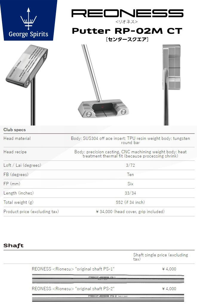 Reoness RP-02M CT Putter