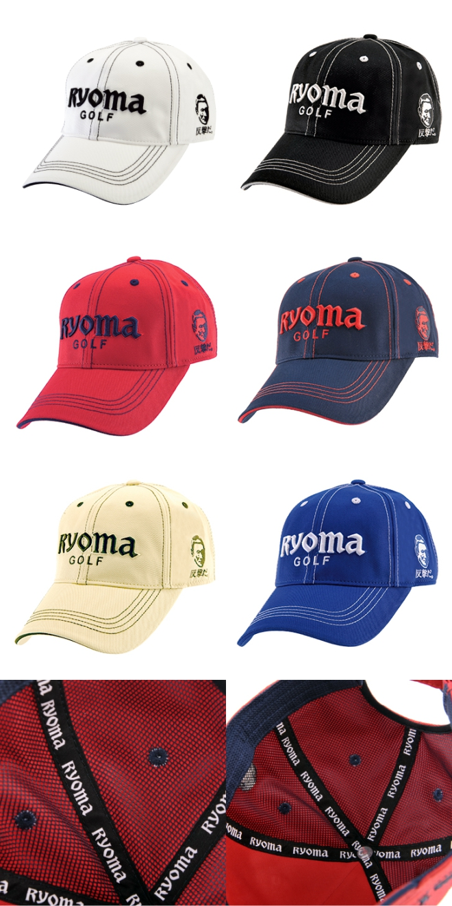 2016 Ryoma Golf Cap