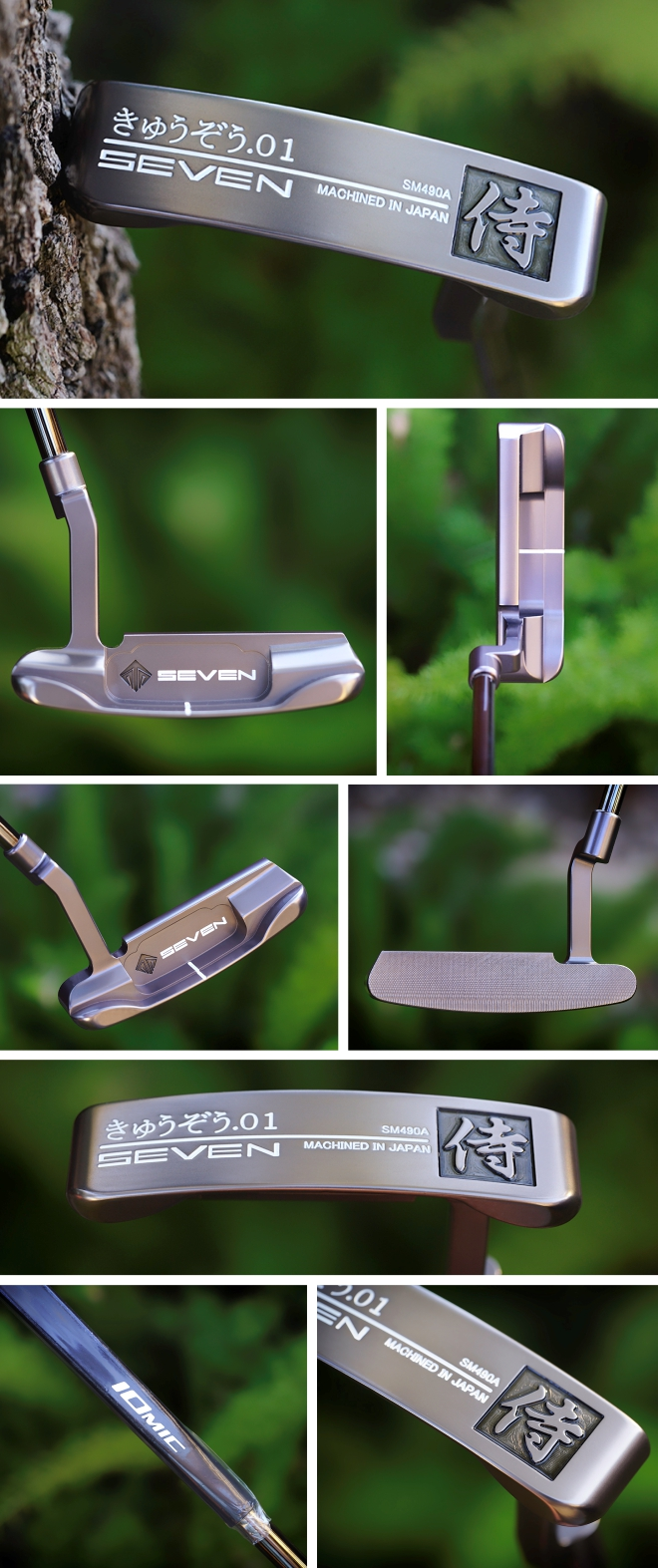 SEVEN Soft Black Kyuzo GF Proto Putter with Iomic Grip