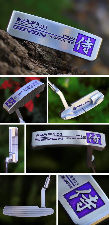 SEVEN Proto PZ GF Purple Putter