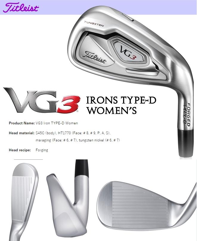 Titleist VG3 Ladies Forged Iron Type D