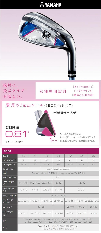 Yamaha Inpres UD+2 Ladies Iron