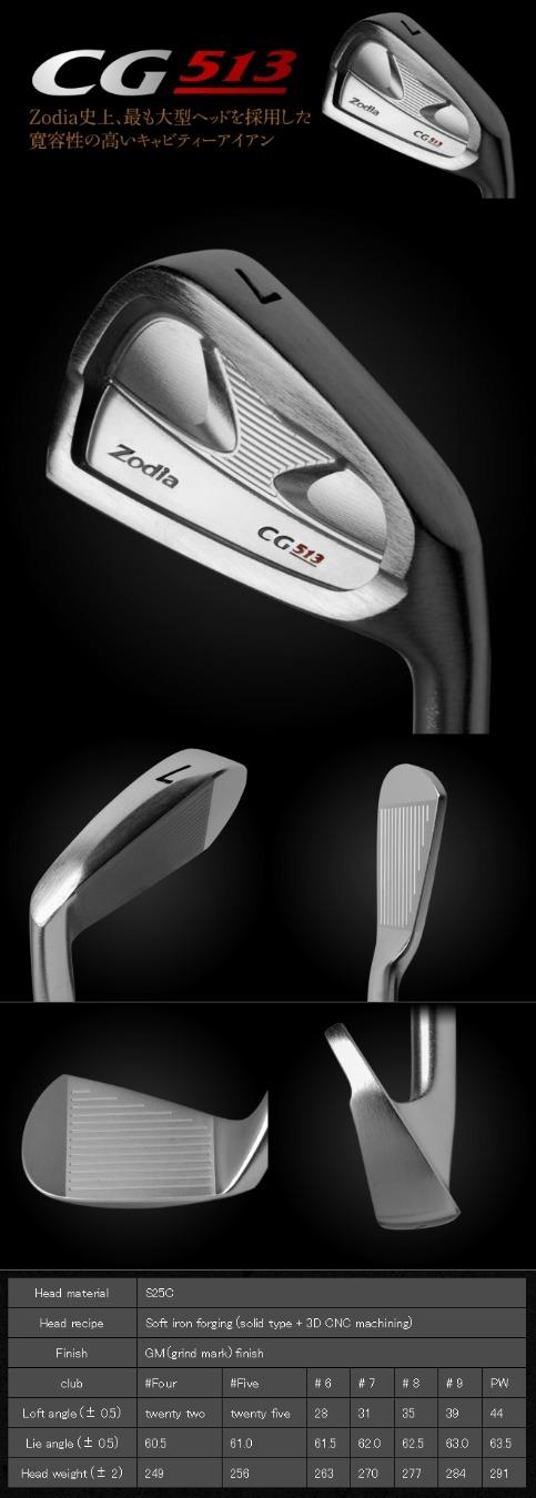 Zodia CG513 Iron