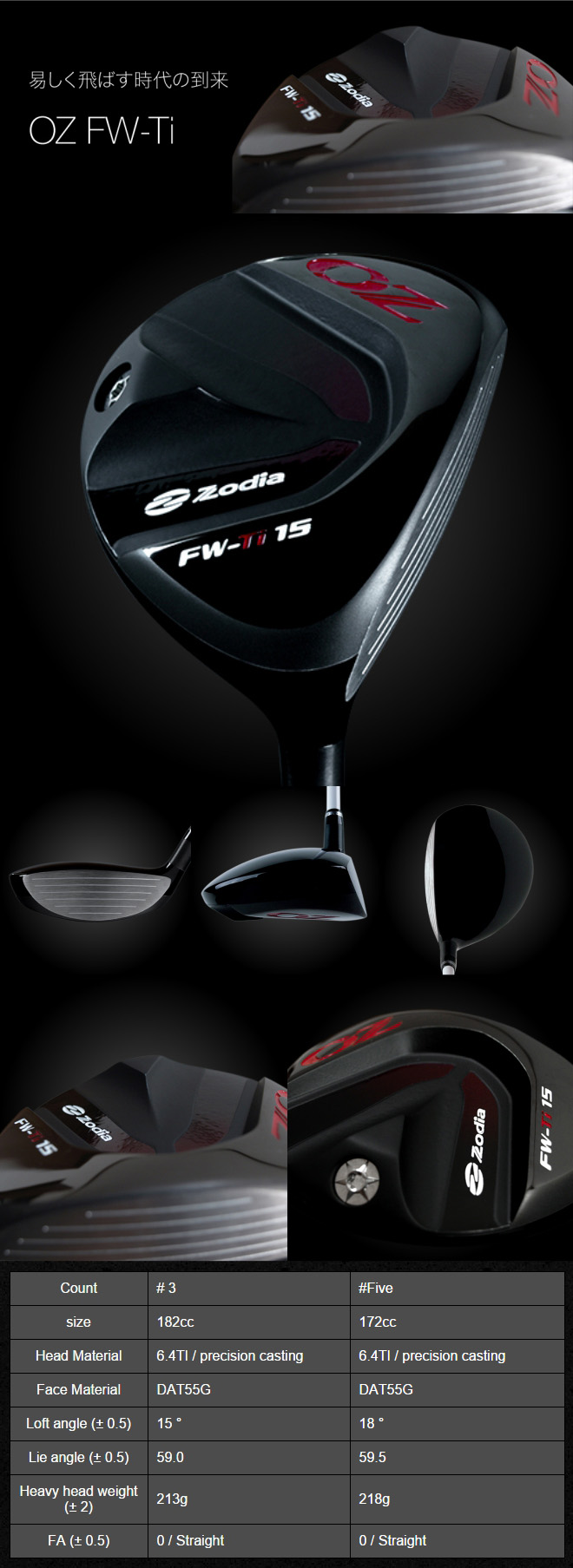 Zodia OZ FW-Ti Fairway Wood